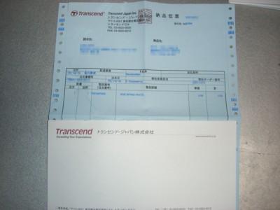 20100223003326