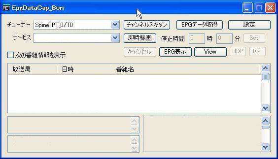 20100301214311