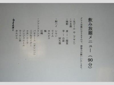 20100409193441
