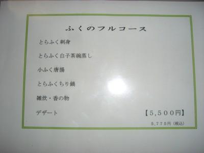 f:id:masahiror:20100409195405j:image
