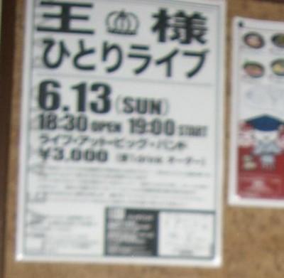 f:id:masahiror:20100410001842j:image