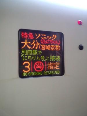 CA3F1114.JPG