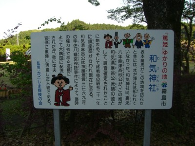 f:id:masahiror:20100501165253j:image