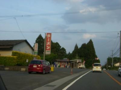 20100502175742