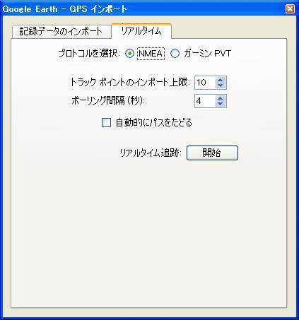 20100505000900