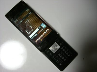 20100507031449