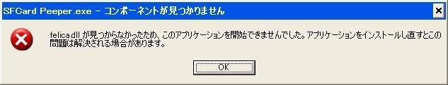 WS000000.JPG