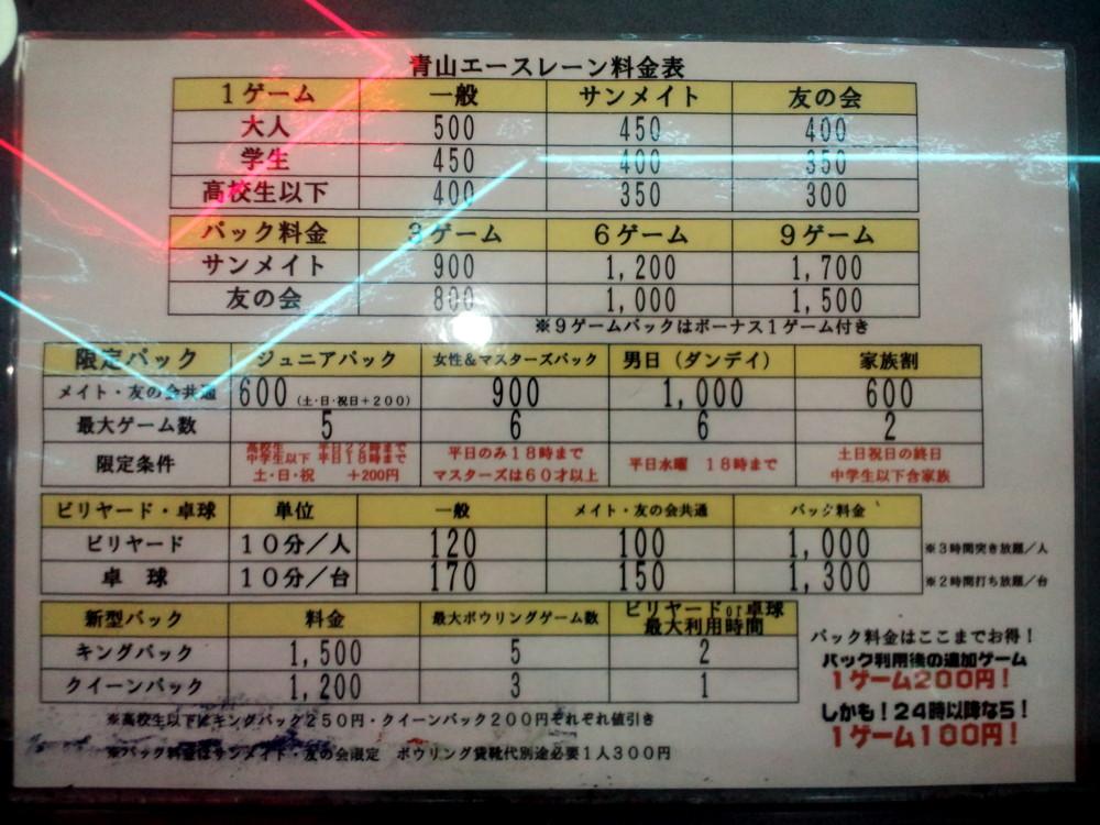 20100517180250