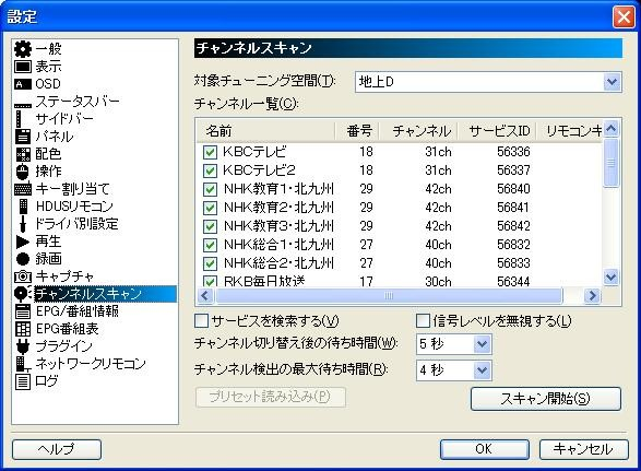 20100518211329