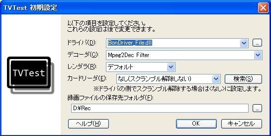 20100521235020