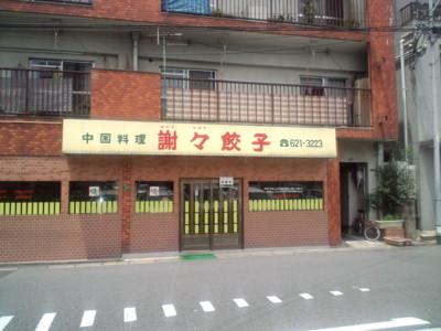 f:id:masahiror:20100529125401j:image