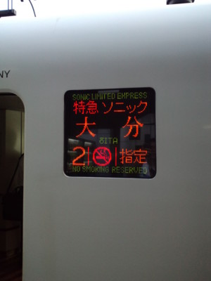 f:id:masahiror:20100812070213j:image