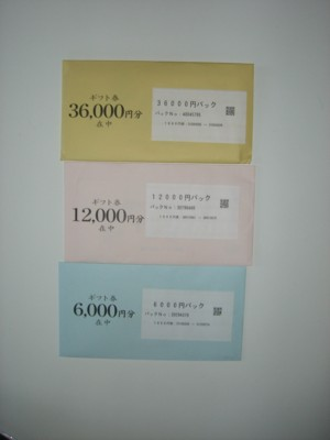 20100903144909
