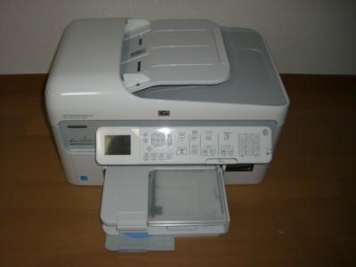 CIMG5062.JPG