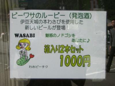 f:id:masahiror:20101003133104j:image