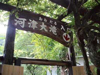f:id:masahiror:20101003135905j:image