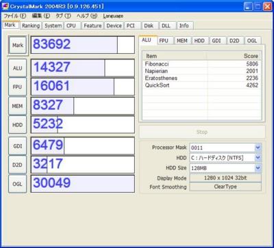 20101008180550