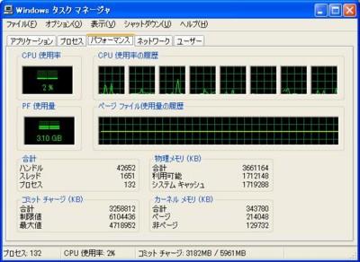 20101009032749