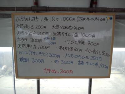 f:id:masahiror:20101029144321j:image