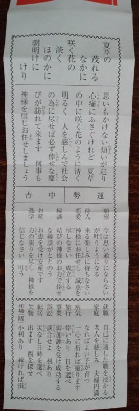 20110108160919