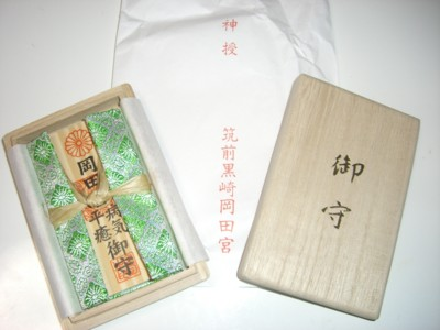 20110108180259