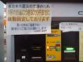 20110321180408