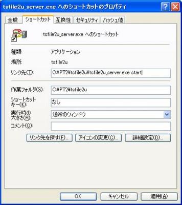 20110325190003