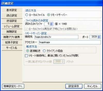 20110325190004