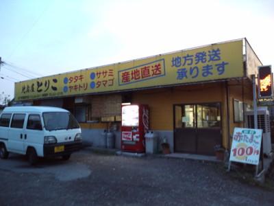 20110501185946