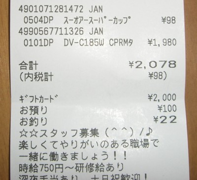 20110607234737