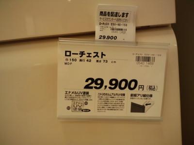 20110813173958