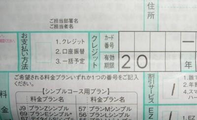 20111114224608