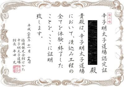 20111119222638