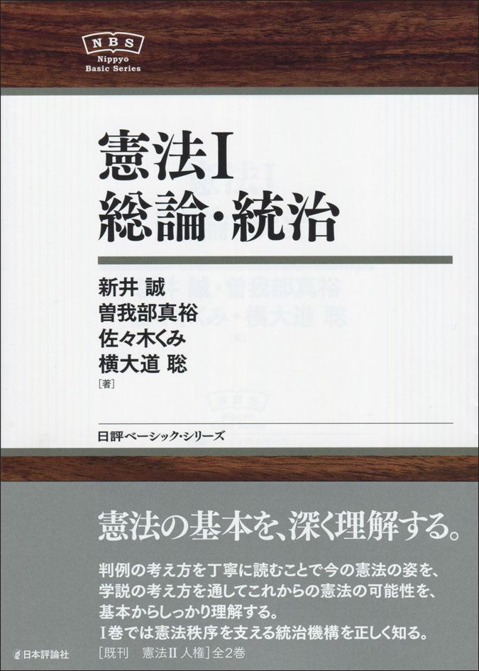 f:id:masahirosogabe:20160709050106j:plain