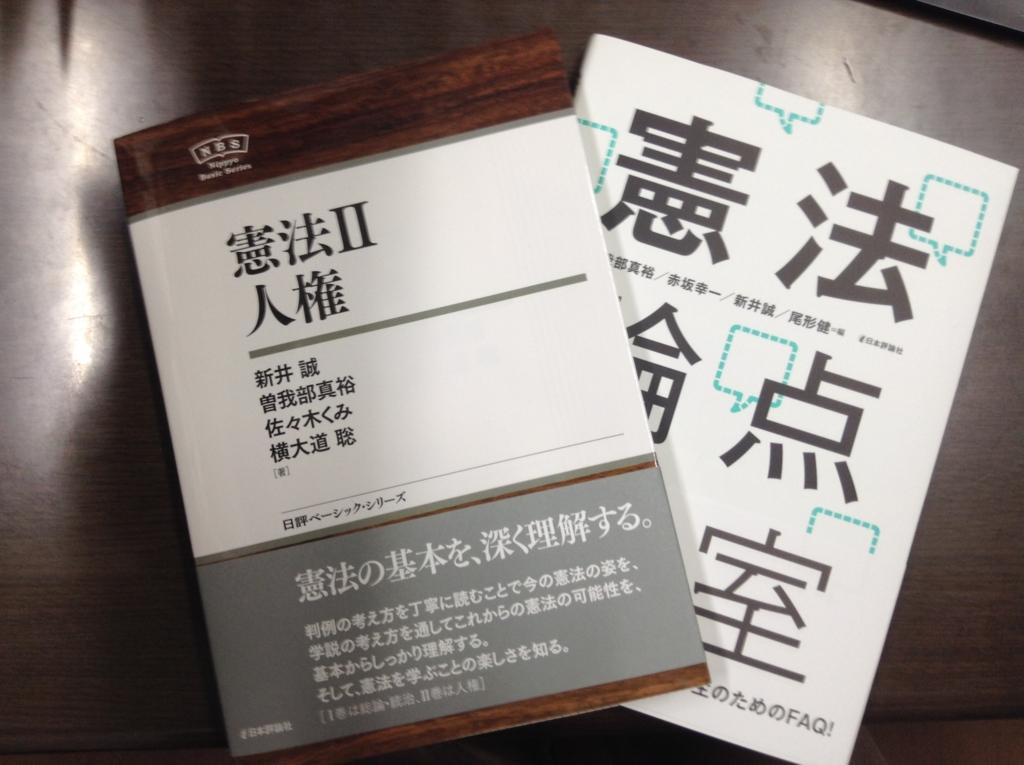 f:id:masahirosogabe:20170408070036j:plain