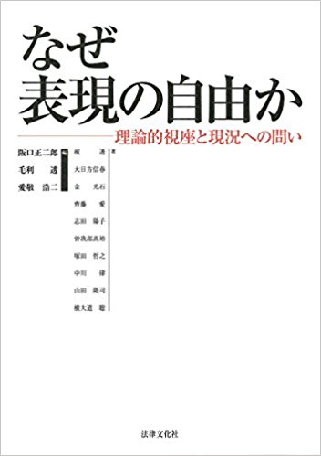 f:id:masahirosogabe:20170604061809j:plain