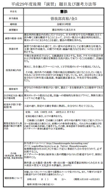 f:id:masahirosogabe:20170604072635p:plain