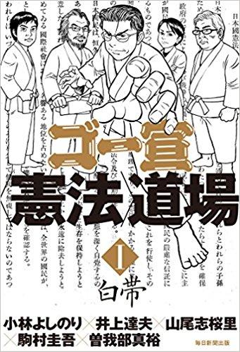 f:id:masahirosogabe:20180421050805j:plain