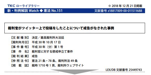f:id:masahirosogabe:20181222060551p:plain