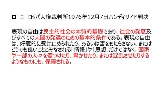 f:id:masahirosogabe:20191003163220p:plain