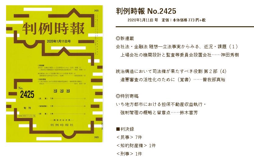 f:id:masahirosogabe:20200111053122p:plain