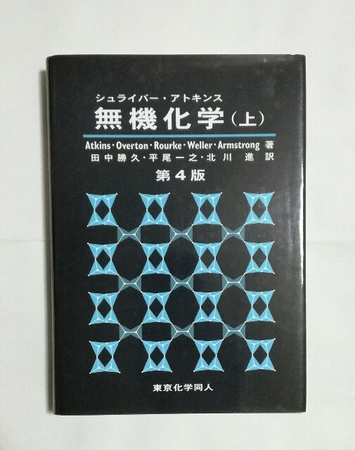 f:id:masahiroyo:20170120154230j:image