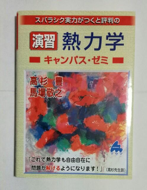 f:id:masahiroyo:20170120164402j:image