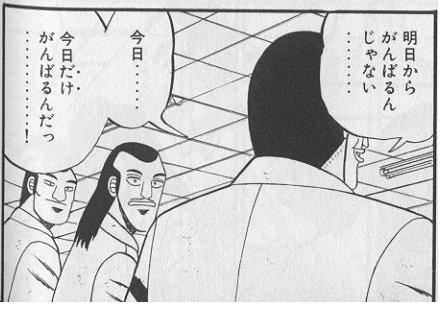 f:id:masahito0107:20170328230430j:plain