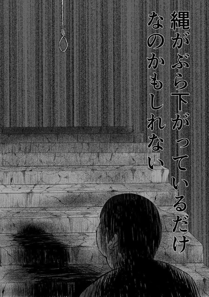 f:id:masahito0107:20170416011434j:plain