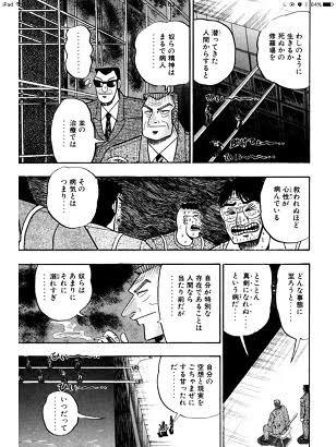f:id:masahito0107:20170422004718j:plain
