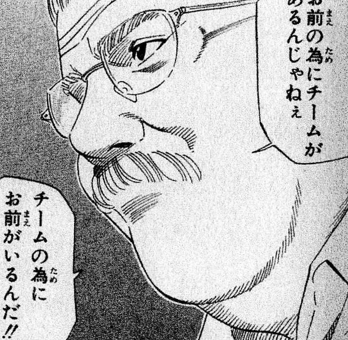 f:id:masahito0107:20170426004839j:plain