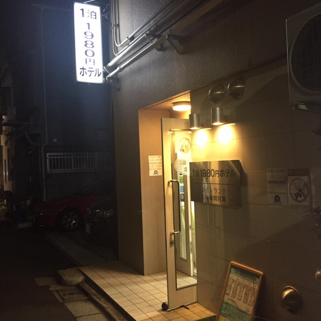 f:id:masahito0107:20170428002721j:plain