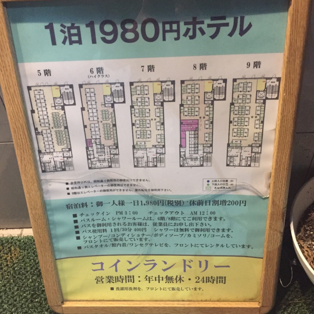 f:id:masahito0107:20170428003508j:plain