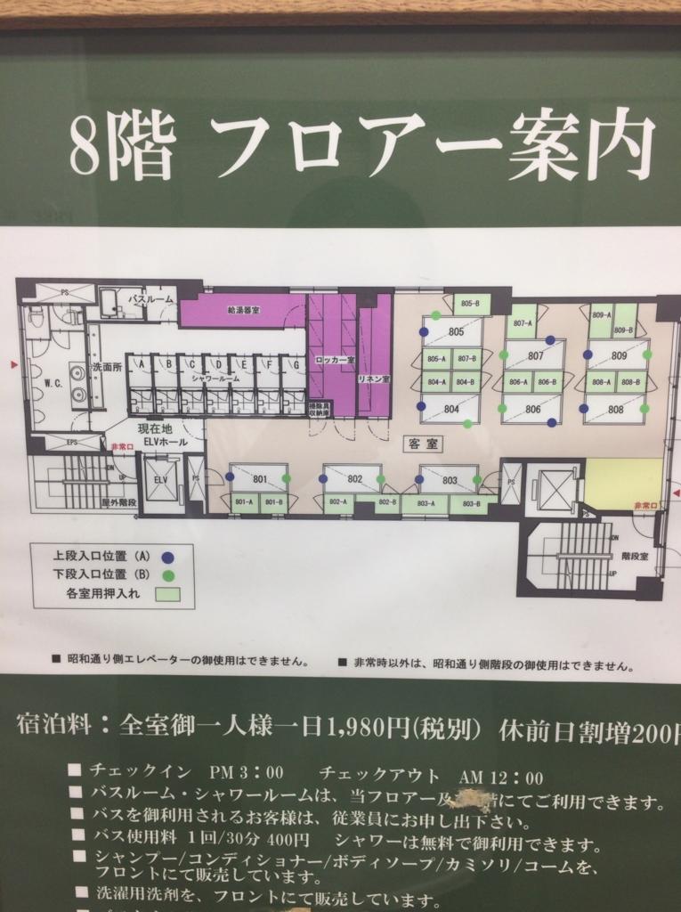 f:id:masahito0107:20170429004153j:plain